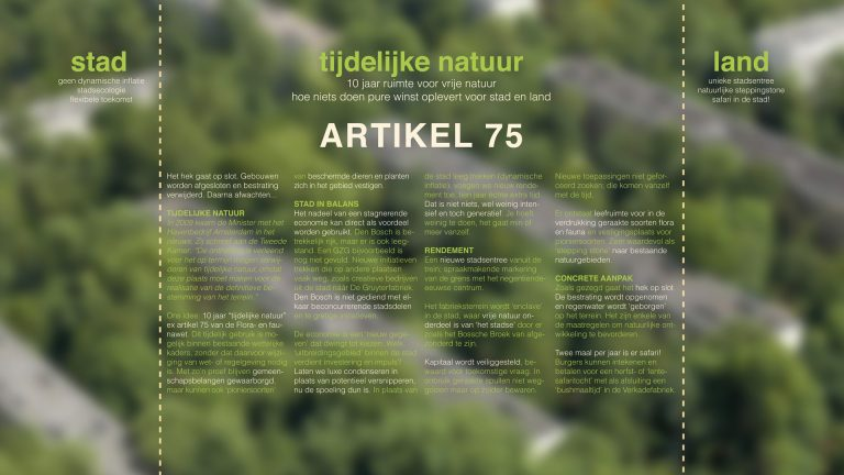 architectuur prijsvraag thomas kemme artikel 75